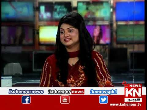 Kohenoor@9 04 September 2019 | Kohenoor News Pakistan