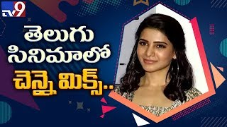 From Jessie to Jaanu, decade old journey of Samantha in Tollywood - TV9