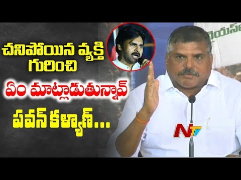 Botsa Satyanarayana Reacts On Pawan Kalyan Comments about YS Rajashekar Reddy