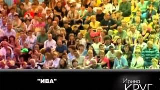 Ирина Круг   Лучшие концертные выступления