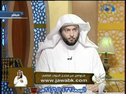 الجواب الكافي الجمعة24/6/1432 الشبيلي1