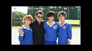mqdefault - 吉田鋼太郎、キンプリと共演して「もう1回人生やり直せたらな」| News Mama