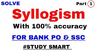 Syllogism in hind for ssc cgl ibps po rrb ven diagram method for syllogism tricks for bank sbi po by study smart part 1 in hindi ccuart Image collections