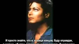 Michael Jackson Interview with Jesse Jackson (4/5) рус.субтитры