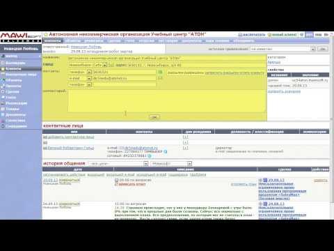 Видеообзор SalesMax