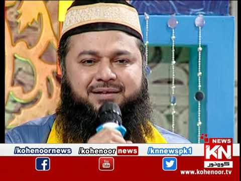 Ehtram-e-Ramadan Sehar Transmission 11 May 2020 | Kohenoor News Pakistan