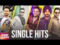 Mankirt Aulakh | Akhil | Millind Gabba | Ranjit Bawa | Jass Bajwa | Single Hits | Audio Jukebox 2017