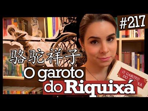 O GAROTO DO RIQUIXÁ, DE LAO SHE (#217)