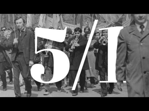 Первью видео