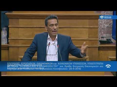 Οι εξελίξεις στην ελληνική οικονομία  εν όψει της ολοκλήρωσης του τρίτου προγράμματος(26/06/2018)