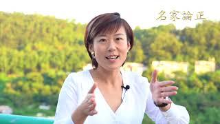 教育大學來自上海的靚女教師黎明分享「反送中」中與大陸親友的分歧和運動中學生的心態
