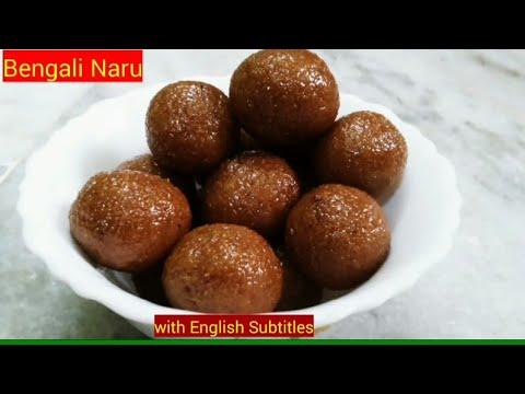 নারকল নাড়ু|Narkel Naru|Bengali Traditional Gurer Narkel Naru recipe|Easy Coconut Ball|Coconut Laddu|