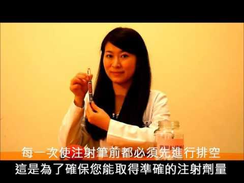 Sviluppo di trattamento per il diabete di tipo 1