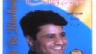 اغاني طرب MP3 البوم اغنية كان مالى ومالك اصدار سنه : 2003 صالح بو خشيم تحميل MP3