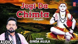 gratis download video - Jogi Da Chimta I GINDA AUJLA I Punjabi Balaknath Bhajan I Full Audio Song