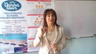 КОРОТКАЯ ПРЕЗЕНТАЦИЯ   компании Varna tour