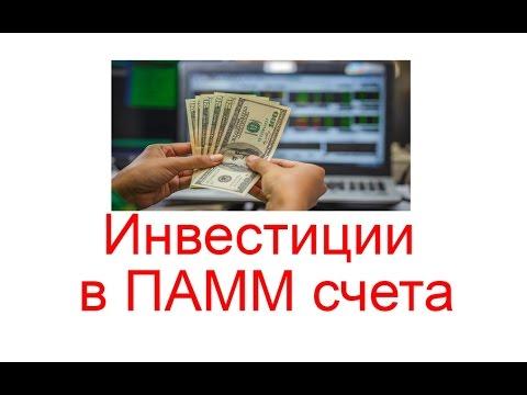 Опцион в российском праве