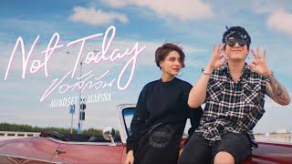 ขอสักวัน (Not Today) - Mindset x Marina [Official MV]