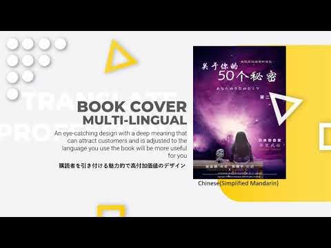 多言語の広報ビデオを作成出来ます グローバル企業への飛躍を支援します。 イメージ1
