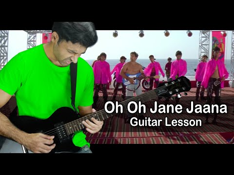 Guitar Tabs for Oo Jane Jana Intro - Acousterr