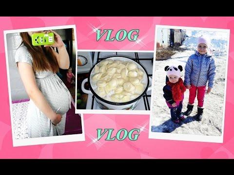 VLOG:Сходила на прием-36 неделя беременности.Убегающие пельмени)Детки гуляют.