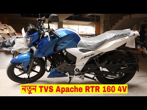 Download New Tvs Apache Rtr 160 4v In Bangladesh Twin Disc