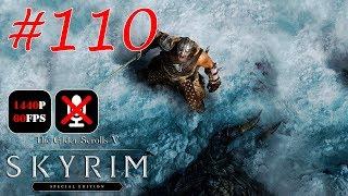 The Elder Scrolls V: Skyrim Special Edition #110  - Древняя Нордская Кирка | Последний Спуск