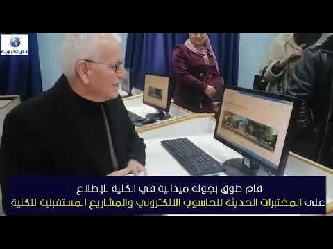 حفل توقيع مذكرة تفاهم بين جامعة البلقاء التطبيقية