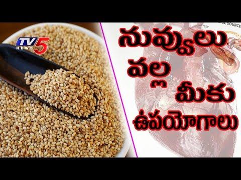 Benefits & Medicinal Uses Of Sesame Seeds (Nuvvulu) | Veda Vaidhyam #10 | TV5 News