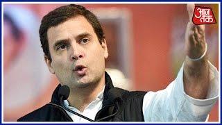 India 360 BJP Tries To Scare Media Says Rahul Gandhi During Jan Vedna Sammelan