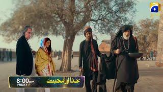 Feroz Khan Drama khuda Aur Mohabbat  Khuda Aur Mohabbat  Episode 22 Teaser   7th June 22  Har palGeo