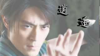 "霍建華主唱《笑傲江湖》主題曲《逍遙》""Swordsman"" Theme Song By Wallace Huo Jian Hua"