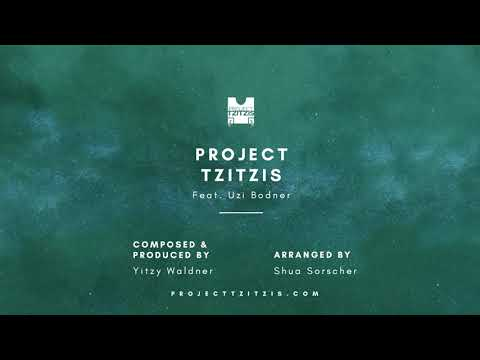 פרויקט ציצית: עוזי בודנר ואיצי וואלדנר בסינגל חדש