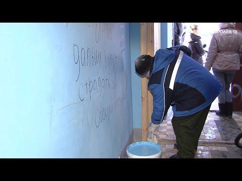 Коллекторы портят жизнь обитателям целого подъезда дома №4 на Кооперативной