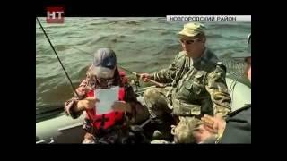 Новгородский клуб любителей рыбной ловли провел открытые областные соревнования