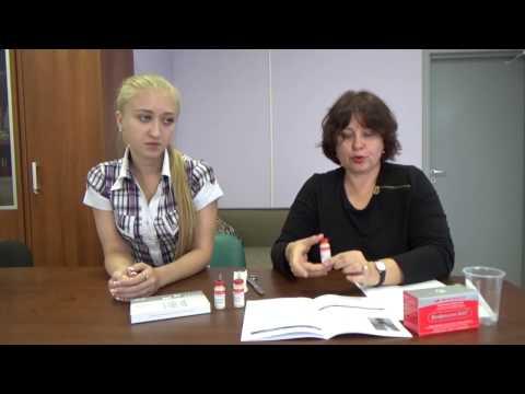 Бифидум Баг: как хранить и пользоваться