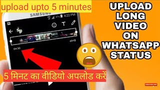 How To Upload 5 Minute Video On Whatsapp Status