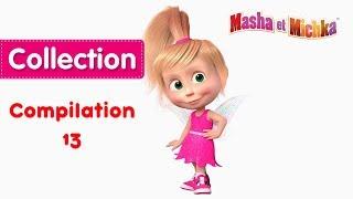 Masha et Michka - Сompilation 13 🚀(20 minutes)