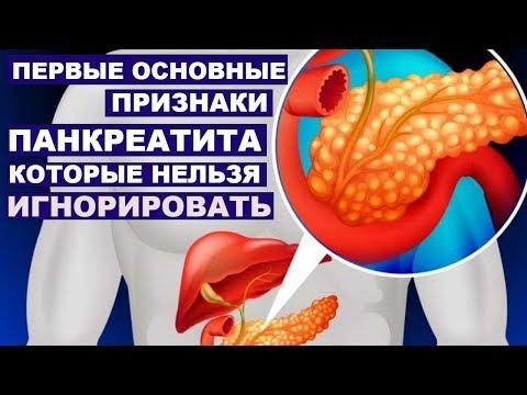 Можно ли есть чеснок при диабете 2 типа