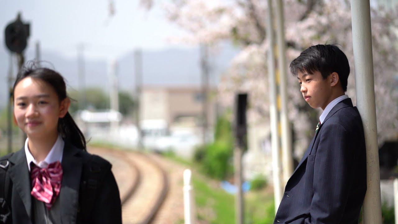 【社会科学/地域調査班】「この恋は、とどかない」PR動画(「恋する天浜線」シリーズ第2弾)