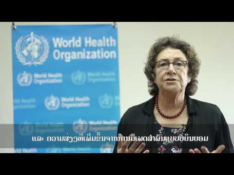 Dr. Juliet Fleischl, WHO's representative to Laos talked about Adolescent girls in Laos.