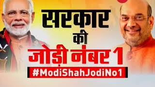 Taal Thok Ke: End of article 370, 35 A by Modi-Shah ?
