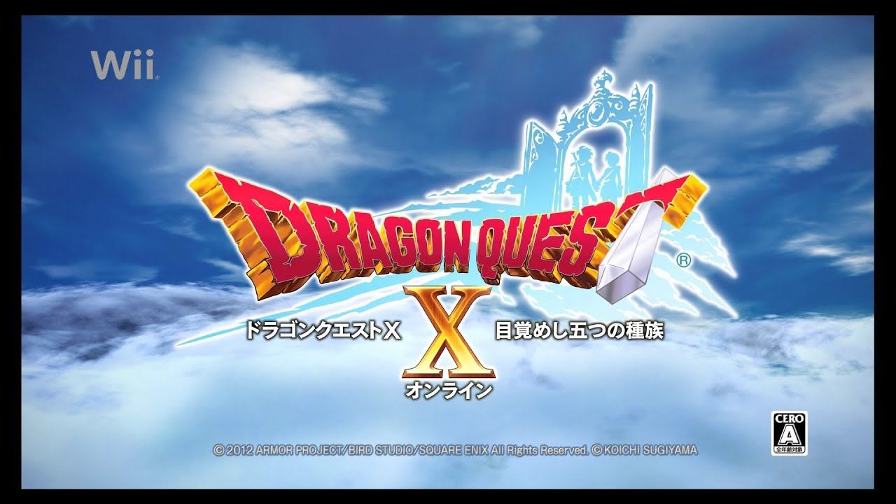 Eleven Minutes Of Dragon Quest X For Your Viewing Pleasure