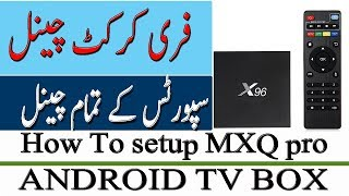 tv-box mxq 4k rk3229 quad core 6 - मुफ्त ऑनलाइन