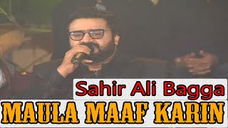 Maula Maaf Karin | Sahir Ali Bagga | HD Video Song