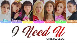 CLC (씨엘씨) I Need U - Color Coded Lyrics [ENG]