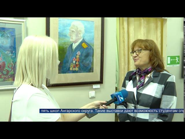 Ангарчан приглашают на «Художественную панораму»