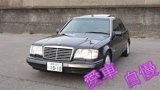 Benz W124 E320 これはかなり渋い! 取材シリーズ!Vol.122