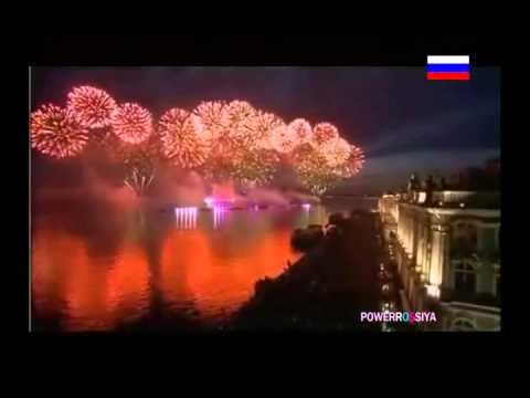 White Nights Festival Saint Petersburg 2013 - Alye Parusa