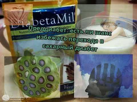 Пыльца чем полезна для диабетиков